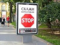 Ульяновские полицейские задержали подозреваемого в незаконном хранении наркотических средств