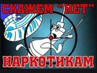 Димитровградские полицейские выявили факт незаконного хранения наркотических средств